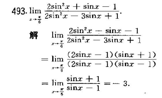 решебник демидович на китайском